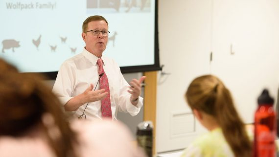 About CVM – Office of the Dean | NC State Veterinary Medicine